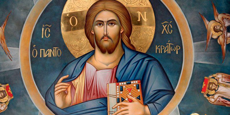CHRYSTUS KRÓŁ